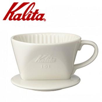 KALITA 101系列傳統陶製三孔濾杯(簡約白)  #01001