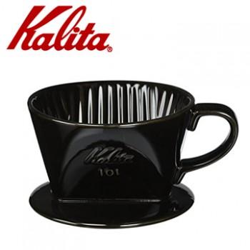 KALITA 101系列傳統陶製三孔濾杯(時尚黑)  #01005