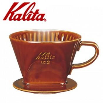 KALITA 102系列傳統陶製三孔濾杯(典雅棕)  #02003