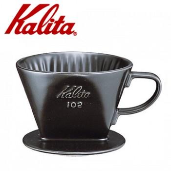 KALITA 102系列傳統陶製三孔濾杯(時尚黑)  #02005
