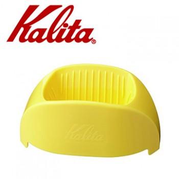 KALITA Caffe Tall 隨身咖啡濾杯(檸檬黃) #04049
