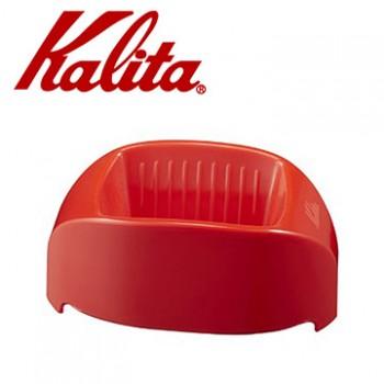 KALITA Caffe Tall 隨身咖啡濾杯(艷紅) #04107