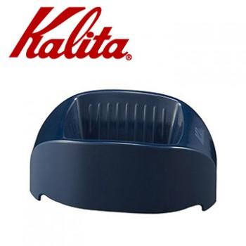 KALITA Caffe Tall 隨身咖啡濾杯(煙藍) #04109