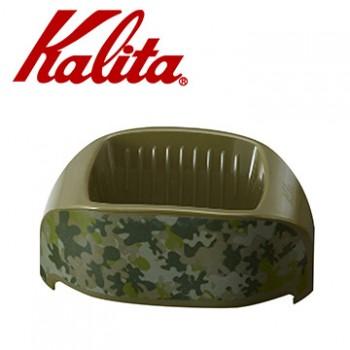 KALITA Caffe Tall 隨身咖啡濾杯(迷彩綠) #04111