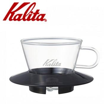 KALITA 155系列蛋糕型玻璃濾杯(經典黑)  #05045