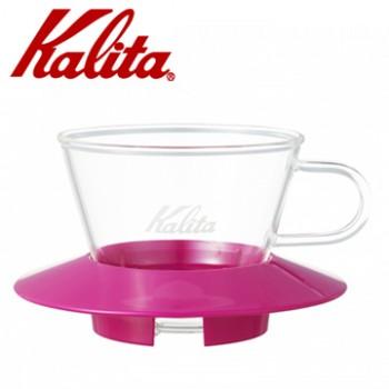 KALITA 155系列蛋糕型玻璃濾杯(櫻花粉)  #05060